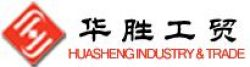 Dongying Huasheng Industrial Co., Ltd.