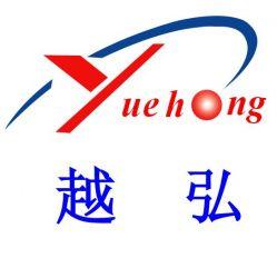 Jinan Yuehong Industrial Microwave Equipment Co.,ltd.