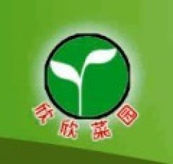 Jining Horticultural Fruit And Vegetable Research And Development Center