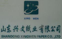 Shandong Xingwen Paper Co.,ltd