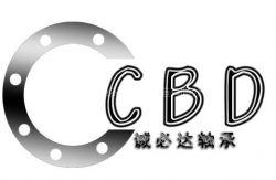 Changzhou Chengbida Bearing Company
