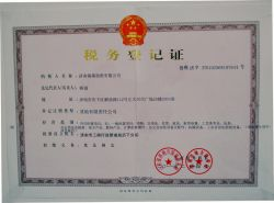Shandong Foreign Trade Ximo Co.,ltd