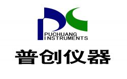 General Instrument Co., Ltd. Weifang Record
