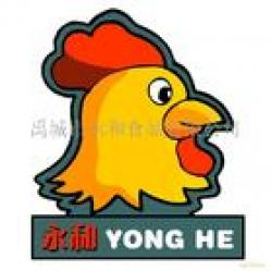 Shandong Yonghe Industry Limited Company
