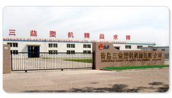 Qingdao Sanyi Plastic Machinery Co.,ltd