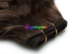 18 Inches 1b# Brazilian Hair Extension Hair