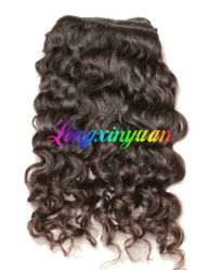 16 Inches 2# Brazilian Hair Weaving Hair