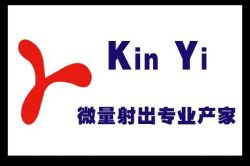 Kin Yi Crafts And Gifts Co., Ltd