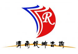 Jinan Ruikun Certification Conculting Co.,ltd