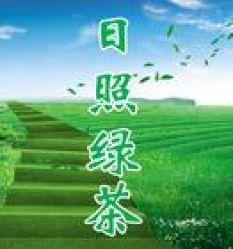 Rizhao Green
