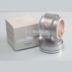 E-light Repair Cream --2#