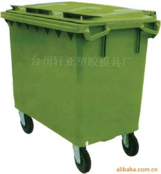 Garbage Can Mould
