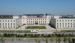 Qingdao Jingqian Garment Machinery Co., Ltd