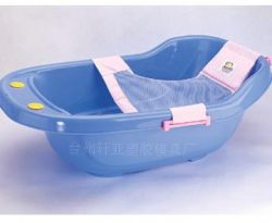 Children Bath Mould