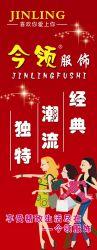 Linyi City Zhong Love Clothing Company Limited