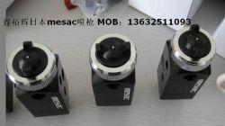 Mesac G05-23 Spray Gun
