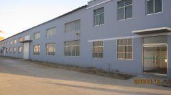 Qingdao Jialu Metal Products Factory