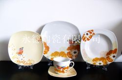 20pcs Square  Porcelain Dinnerware
