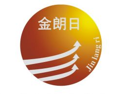 Zhongshan Jinlangri Solar Energy Technology Co., Ltd