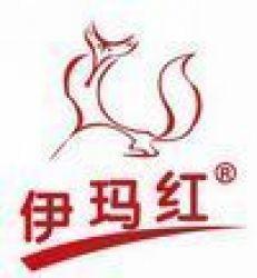 Shenzhen Yimahong S & D Development Co.,ltd.