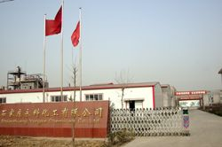 Yongko Chemicals Co.,ltd