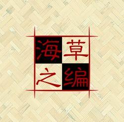 Guangzhou Design Studio
