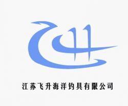 China Fly Ocean Fishing Tackle Co.,ltd