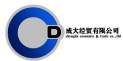 Jining Chengda Economic & Trade Co.,ltd
