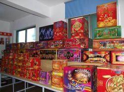 Liuyang Xinhe Fireworks Manufacture Factory