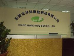 Dong Guang Xiang Hong Rubber Co.,ltd