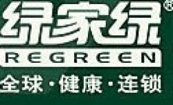 Green World Environmental Protection Technology Co., Ltd