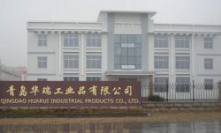 Qingdao Huarui Industrial Products Co.,ltd.