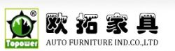 Auto Furniture  Industry Co.,ltd