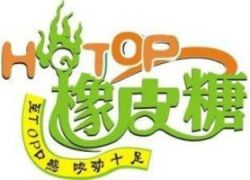 Hatops Food(china) Co.,ltd