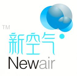 Jinan New Air Trading Co., Ltd