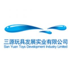San Yuan Toys Development Industry Limited