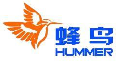Anhui Hummer Dynamo Co., Ltd
