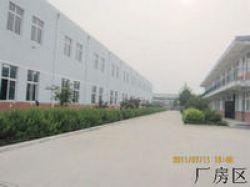 Taian Shenghao Garments Co.,ltd