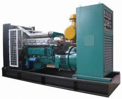 100kw Diesel Generator, 200kw Diesel Generator Set
