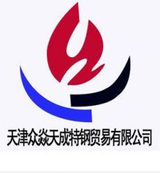 Tianjin Zhongyantiancheng Steel Co., Limited