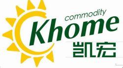 Zhejiang Khome Commodity Co., Ltd.