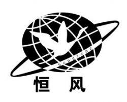 Qingdao Hengfeng Wind Power Generator Co.,ltd