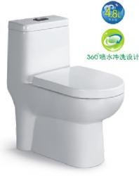 4.8 L Water-saving Toilet