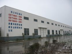 Shanghai Bright High Industrial Co., Ltd
