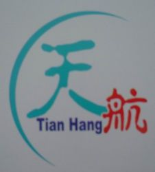 Qinagyuan Tianhang Machine Co.,ltd