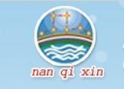 Guangzhou Nanqixing Nonwoven Co.ltd