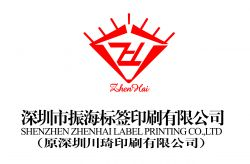Shenzhen Zhenhai Label Printing Co., Ltd.