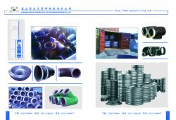 Yanshan County Zhengda Pipefitting Manufacturing Co., Ltd.