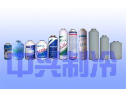 Quhua Zhongxing Refrigeration Technology Co.ltd