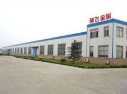 Hangzhou Xinfei Non-ferrous Metals Co., Ltd